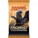Booster Magic Amonkhet