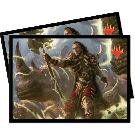 Protège-cartes Commander 2019 Ghired